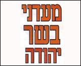 bashar_yehuda