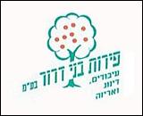 bnei_dror_fruits