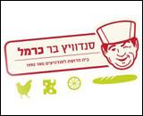 sendwich_bar