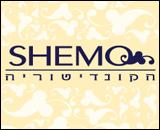 shemo